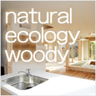 Natural Ecology Woody